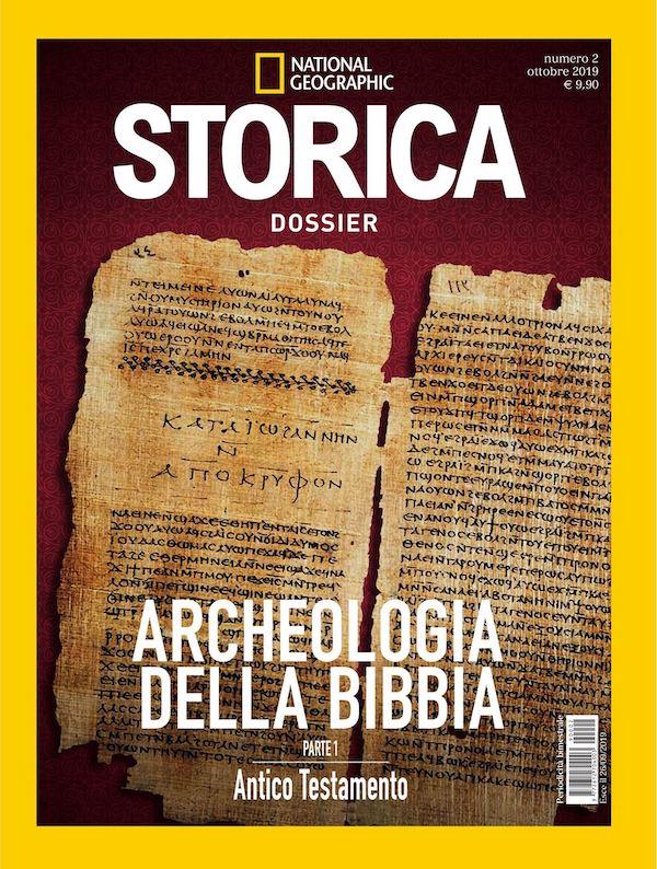 Archeologia della Bibbia. Parte 1